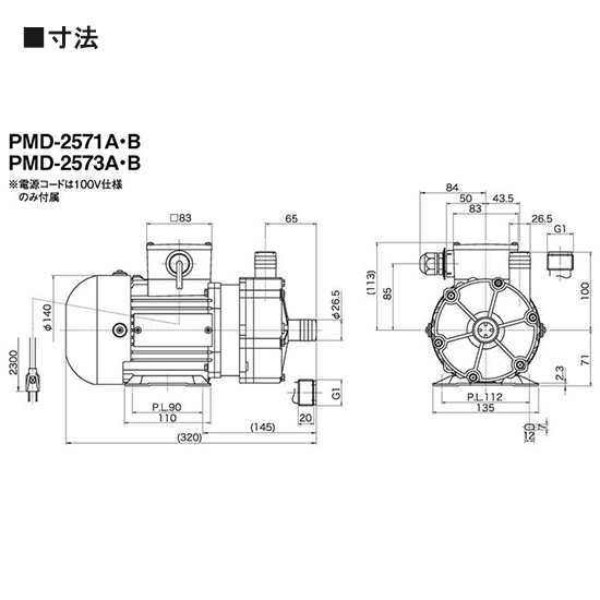 koiootani: ♭ 3-phase electric magnetic drive pumps PMD
