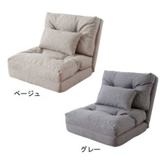 Single Sofa Chair Fancy Set Images Koreda Bed Living Floor Relaxation Fashion Simple Designer Cute North
