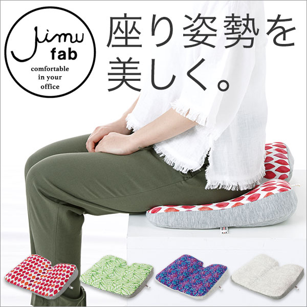 posture support seat cushion small garden table and 2 chairs health beauty kotsuban shop jimu fab