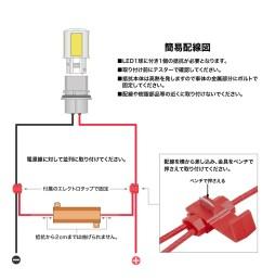 warning light kiang seller blinker relay blinker simple installation correspondence 45209 running out of high fra  [ 1200 x 1200 Pixel ]