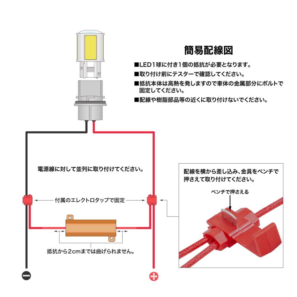 medium resolution of  warning light kiang seller blinker relay blinker simple installation correspondence 45209 running out of high fra