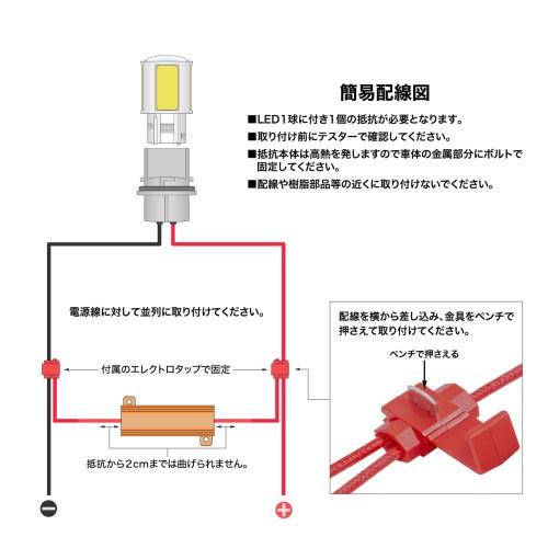 small resolution of  warning light kiang seller blinker relay blinker simple installation correspondence 45209 running out of high fra