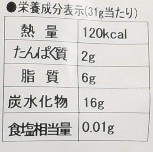 ナッツ 大容量 ナッツ 大容量 1kg アリサン 有機ナッツ&フルーツミックス 1kg 3個セット:kunistyle 送料無料 ...