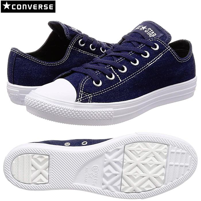 converse all stars light