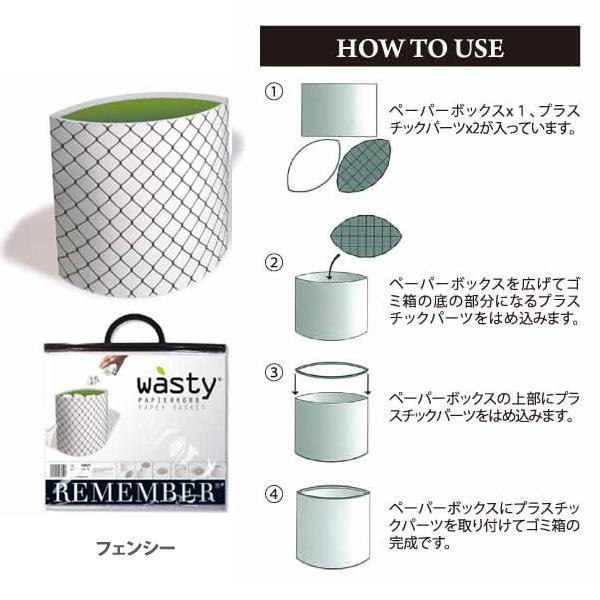 kyarahouse: 廢紙垃圾筒的 bin 回收 Bin 塵箱廢紙簍垃圾桶油漆桶垃圾 redworks] | 日本樂天市場