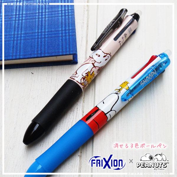 Kyotobunguya Rakuten Global Market Ballpoint pen