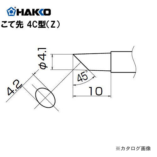 kys: White HAKKO FX-950/951/952 and FM-203 for soldering