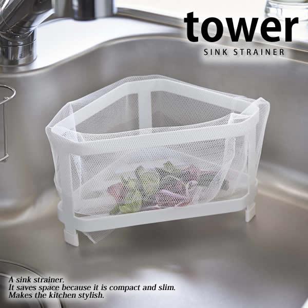 delta kitchen sinks candles leilo 在三角形的角三角形角塔在厨房水槽垃圾袋垃圾厨房风格的食品塑料 在三角形的角三角形角塔在厨房水槽垃圾袋垃圾厨房风格的