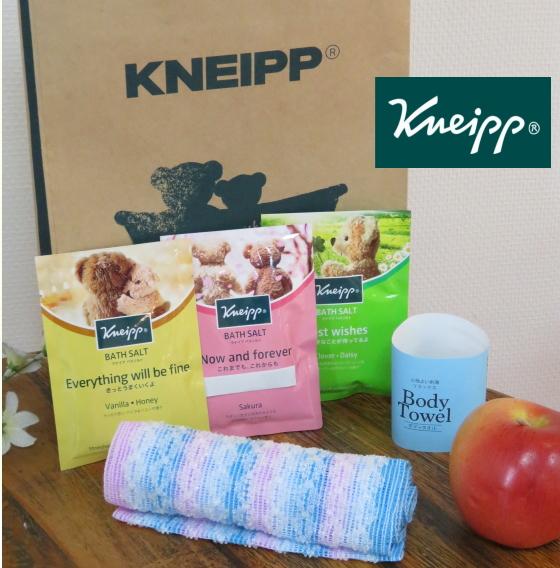 【楽天市場】限定販売 KNEIPP クナイプ 入浴剤クナイプメッセージギフトセット オリジナル...