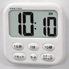 Digital Kitchen Timers Sink Countertop Livingut 厨房计时器肥皂6数码式大屏幕计时器 烹调计时器数字计时器厨房 烹调计时器数字计时器厨房杂货角型简单计时器