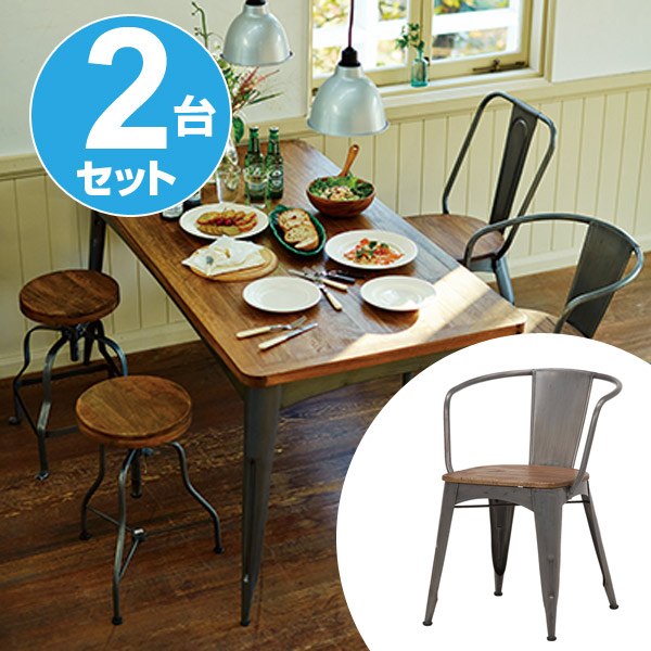 liberty dining chairs elastic kitchen chair covers livingut steel frame height 75 cm 2 cars set iron personality of retro