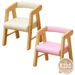 Chairs For Kids Room Recliner Sleeper Chair Livingut With Elbow Nakids Children S Wooden Highchair 05p05sep15