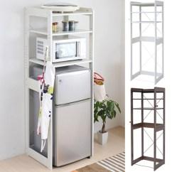 Kitchen Shelf Wooden Table Sets Livingut Rack Refrigerator Top Shelves Range Stand Alone Mini