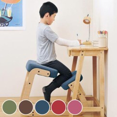 Balance Posture Chair Covers For Dining Chairs With Arms Livingut Learning S Shaped Sled Correction Children Kids Adult Wood Color 05p05sep15