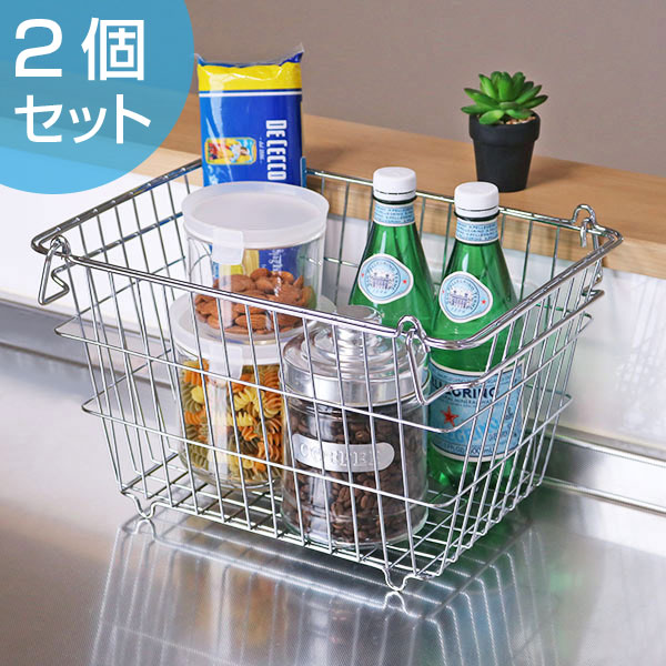 kitchen wire storage cheap motels with kitchens livingut stacking baskets accessory basket box rack shelf under the sink on