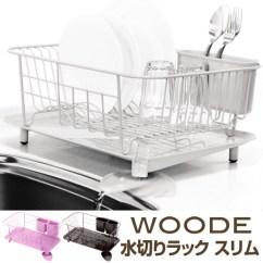 Kitchen Drainer Basket Cabinets Jacksonville Fl Livingut Dish Rack Steel Tray Stand Wooden Slim Draining Drain Set