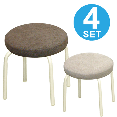chair without back childrens wooden with arms livingut lower stool serena seat height 32 5 cm 4 pieces stacked stacking children kids folding polyurethane seating comfort