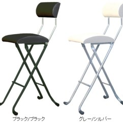 High Folding Chair Comfortable Study Livingut Reseacher Type Seat Height 64 Cm Counter With Backrest Chairs