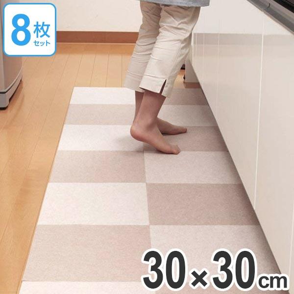 kitchen mats contemporary island livingut 固体无障碍瓷砖垫8 件米色 厨房垫地毯厨房垫厨房 日本乐天市场