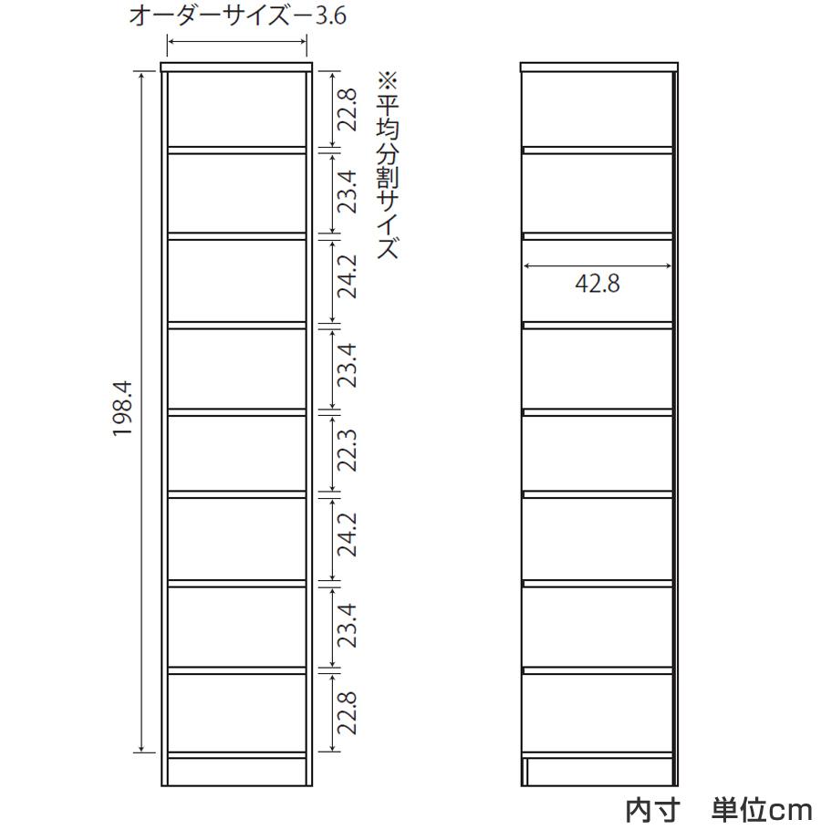 livingut: Order bookshelf wall surface storing order rack