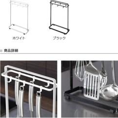 Kitchen Tool Holder Chairs Ikea Livingut 厨房工具架塔塔 厨房工具勺挂烹饪用具衣架钩苗条厨房存储 厨房工具勺挂烹饪用具衣架钩苗条厨房
