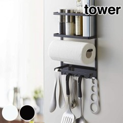 Kitchen Tool Holder American Standard Sink Livingut 廚房工具架塔塔冰箱側機架磁鋼 磁鐵廚房存儲工裝冰箱側磁鐵式 磁鐵廚房存儲工裝
