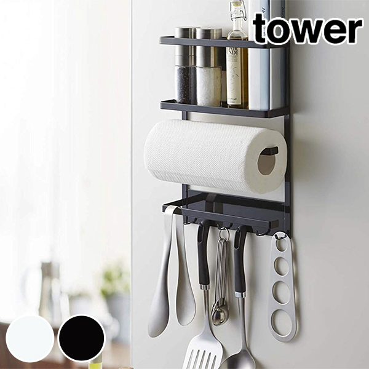 kitchen tool holder decorative trash cans livingut 廚房工具架塔塔冰箱側機架磁鋼 磁鐵廚房存儲工裝冰箱側磁鐵式 磁鐵廚房存儲工裝