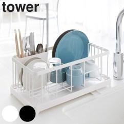 Kitchen Drainer Basket Fluorescent Light Fixture Livingut Dish Draining Rack Tower Fashionable White Black Plate