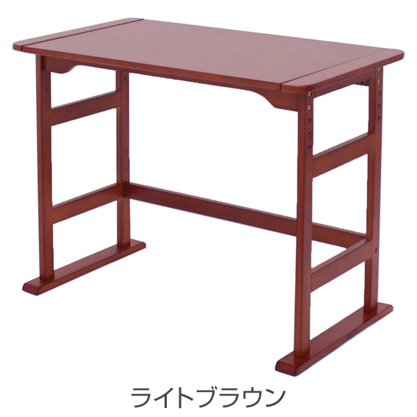 small high chair dining danish design livingut table for height adjustment unwind width 92 cm computer desk japanese style wood