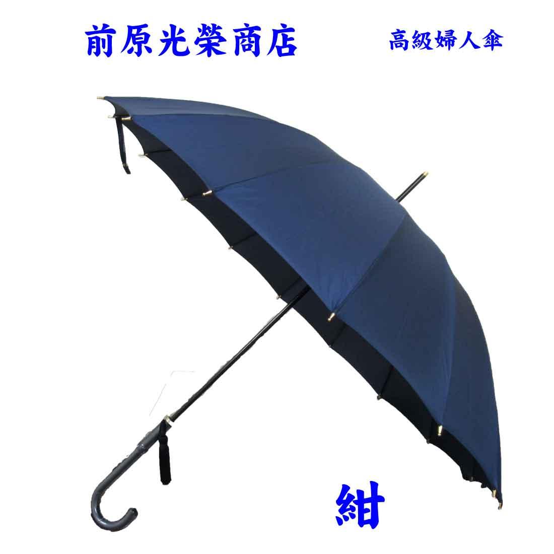 skill rainy day woman