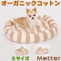 m-mutter | Rakuten Global Market: Dog bed organic cotton ...