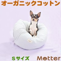 m-mutter: Dog bed organic cotton pet beds, , Dog bed ...