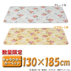 Yellow Kitchen Rugs What To Clean Grease Off Cabinets Mamababy 库存处罚特价 连衣裙人物地毯cht 1318黄色in 灰色in Iris 连衣裙的受欢迎的人物 斩波器 被设计的地毯