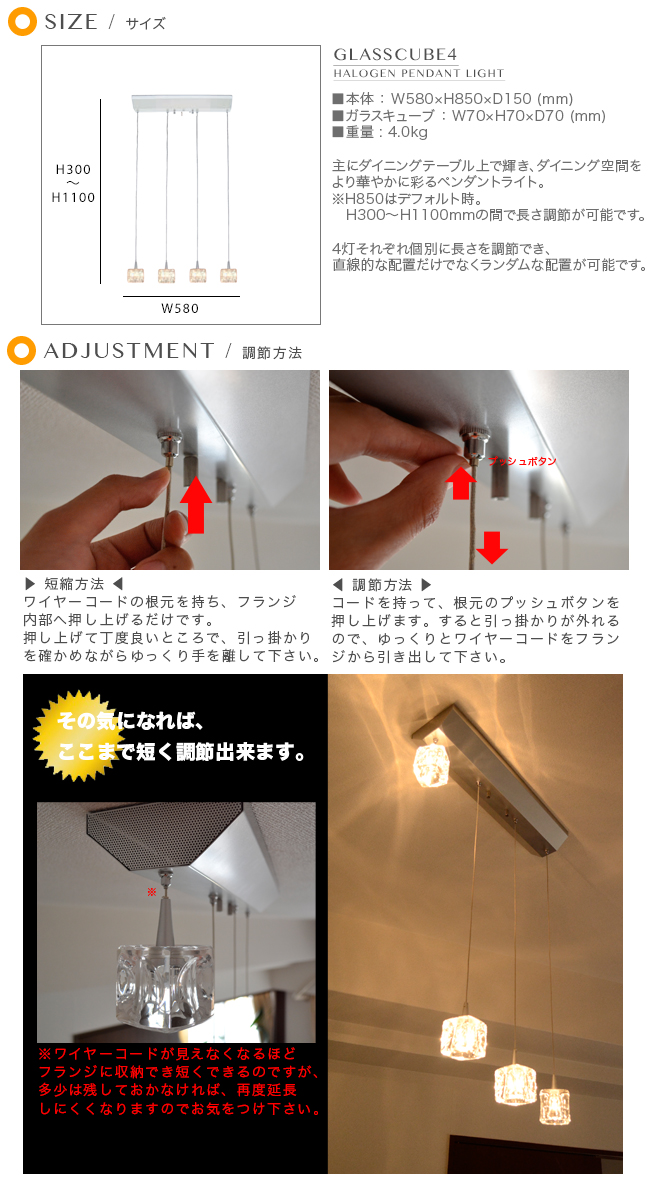 kitchen bar lighting remodel how to markdoyle 玻璃立方体4 galaskewbhalogenpendantolite 4 光用餐照明光 光用餐照明光玻璃时尚斯堪的纳维