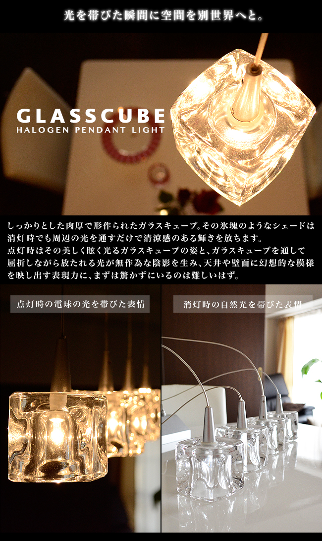 kitchen bar lighting dark wood table markdoyle 玻璃立方体4 galaskewbhalogenpendantolite 4 光用餐照明光 光用餐照明光玻璃时尚斯堪的纳维