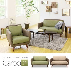 Color Sofa Queen Size Pull Out Bed Marusiyou Two Garbo 2p Credit Tone Cloth Product Information