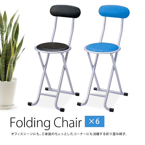 folding chair legs swivel vs glider marusiyou 6 simple chairs set counter black lightweight space saving conference room and pc