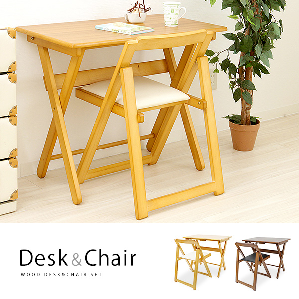 folding table and chair set arm covers for office chairs marusiyou wood desk amp two points wooden in the