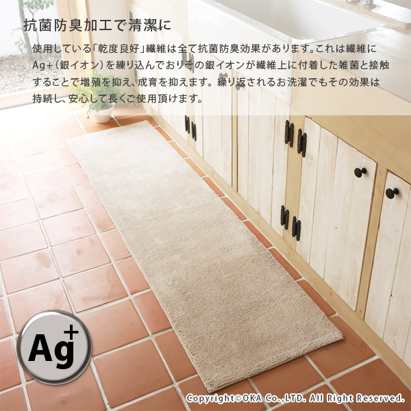 kitchen rug upholstered chairs with casters mat and factory degree of dry good ローパイル approximately 50 cm x 240 wash washable