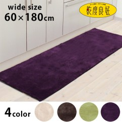 Large Kitchen Mats Redo Mat And Rug Factory Degree Of Dry Good Low Pair 60 X 180 Cm Friendly Wash