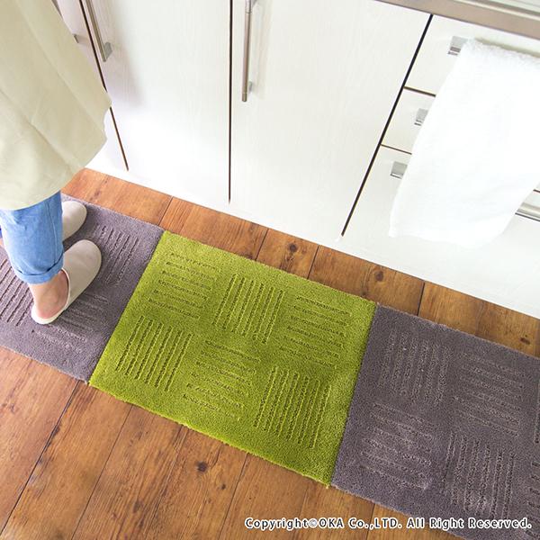kitchen mats dinette set mat pita place approximately 45 cm x 60 2 disc washable rug tile joint pile pet