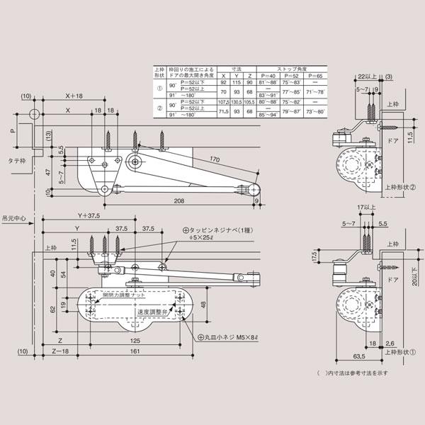Ryobi Doorman Instructions & Ryobi Doorman Installation