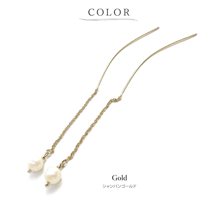 Made in Japan Melody Accessory: [baroque pearl American