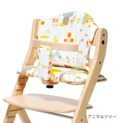 Adult Baby High Chair How To Make Easy Covers For Wedding Mikazuki Sukusuku En Cushion Highchair From Da Tg