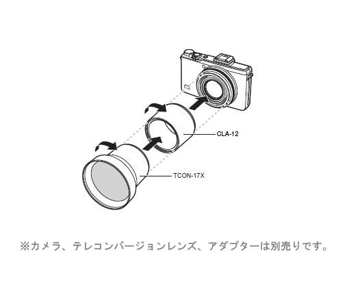 【楽天市場】コンパクトデジタルカメラ・デジタルビデオ > OLYMPUS > XZ-2:カメラのミツバ