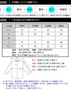 Jew genuine men   jacket sherpa lined flannel also rakuten ichiba shop mixon rh global