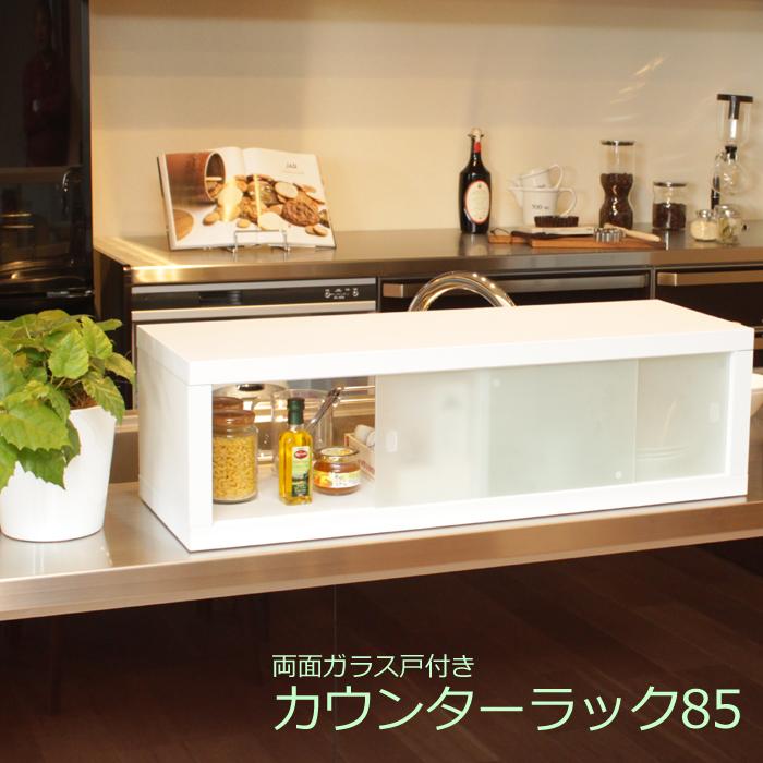 kitchen drying rack remodel kitchens miyaguchi 调味瓶调味品架香料架 配件晾衣架厨房存储厨房存储简单时尚 配件晾衣架厨房存储厨房存储简单时尚的玻璃调味品架