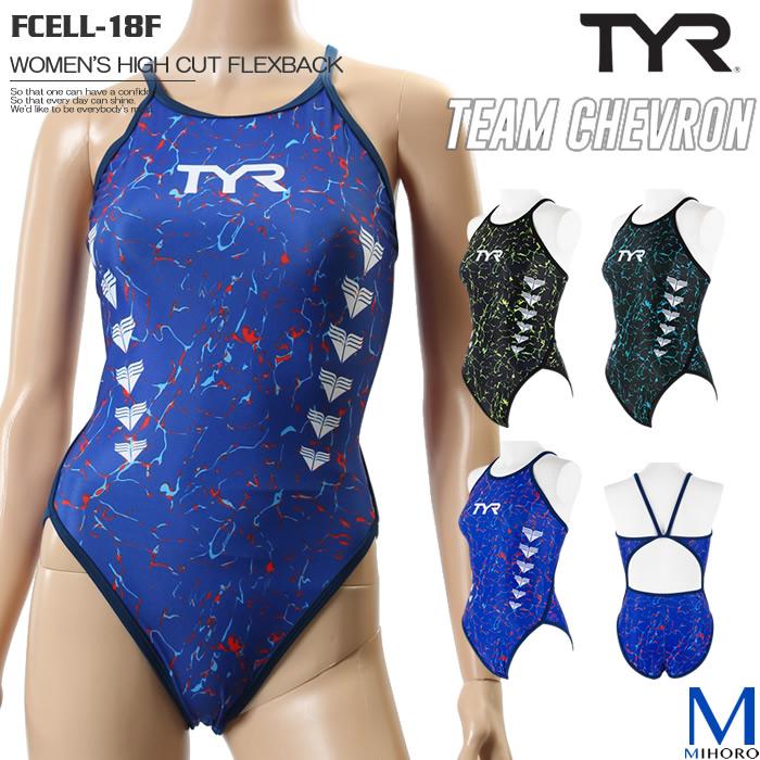 Swimsuits shop Mizugi by MIHORO: 到達女子的遊泳比賽練習灌溉用水TYR TEAR FCELL-18F | 日本樂天市場