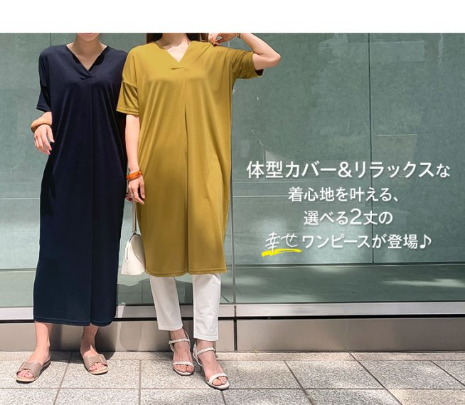 https://item.rakuten.co.jp/mobacaba/e2079