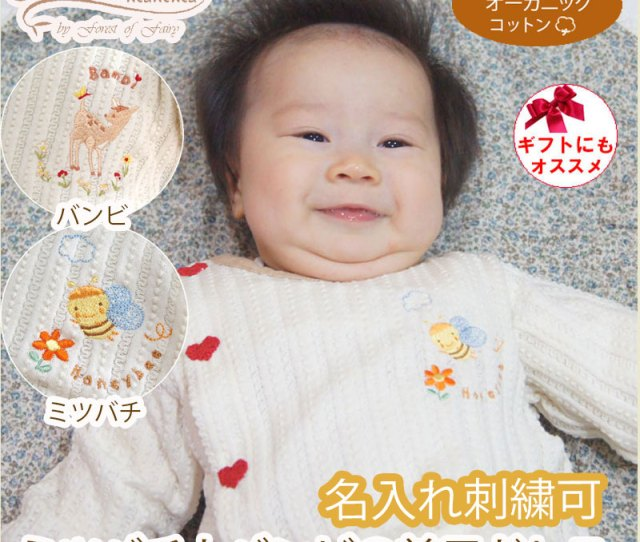 Lasinittouway All Amorosummenma Of Japan Made Organic Cotton With A Bambi Amorosa Mamma Inexpensive Baby Clothes Size   Cm Dress